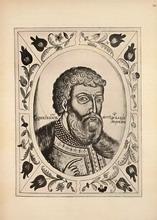 Великий князь Мстислав Владимирович.