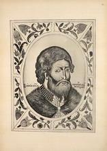 Великий князь Ярополк брат Мстиславов.
