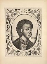 Великий князь Юрий Владимирович Долгорукий.