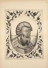 Великий князь Всеволод Юрьевич.