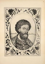 Великий князь Ярослав Всеволодович.