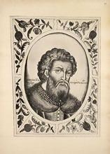 Великий князь Александр Ярославич Невский.