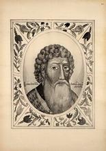 Великий князь Даниил Александрович.