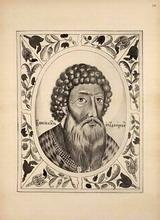 Великий князь Иоан Данилович.
