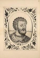 Великий князь Иоан Иоанович.