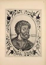 Великий князь Дмитрий Иоанович.