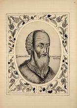 Великий князь Василий Дмитриевич.
