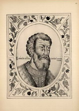 Великий князь Василий Васильевич.