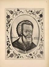 Великий князь Василий Иоанович.