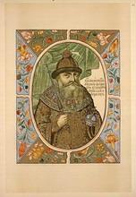 Царь и великий князь Михаил Фёдорович.