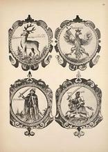 Герб: государь и великий князь Новогорода, Низоские земли, Черниговскии, Рязанскии, Полоцкии.