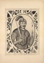 Великий князь Игорь.