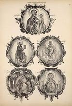 Печати Святейших патриархов - Константинопольского, Александриского, Антиохского, Иерусалимского, Московского.
