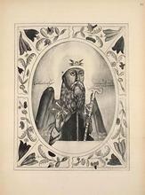 Святейший Иоф, патриарх Московский и всея Русси.