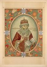 Великий Государь, Святейший Филарет Никитичь патриарх Московский и всея Русси.