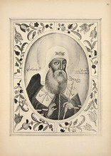 Святейший Иоаков патриарх Московский и всея Русси.