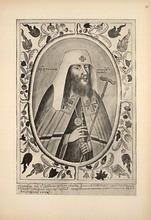 Прежде бывший патриарх Никон.
