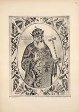 Святейший Питирим патриарх Московский и всея Русси.
