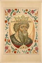 Великий князь Владимир Святославич.