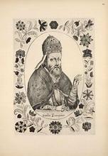 Климент IV, папа Римский.