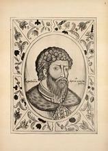 Великий князь Ярослав Владимирович.