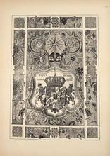 Герб и печать короля Шведского.
