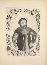 Грузинский царевич Николай Давыдович.