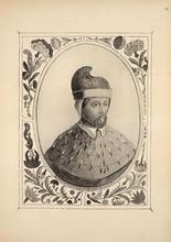 Доминикус Контарено, артсуг Венитсейский.