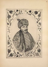 Сулейман, шах Персидский.