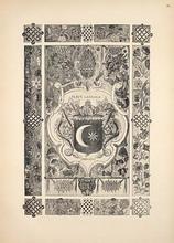 Герб султана Турецкого.