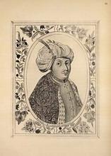 Махмед IV, султан Турецкий.