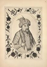 Бухарский Абдул Азис, богадурхан.