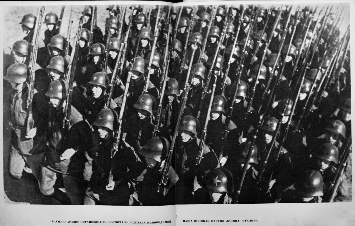 белая армия видео ютуб