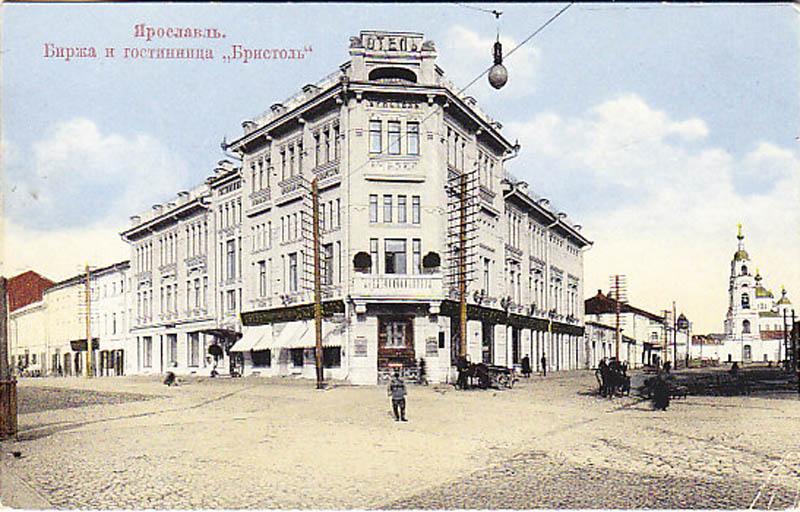 Ярославский городской сайт об истории, архитектуре и краеведении города Яро
