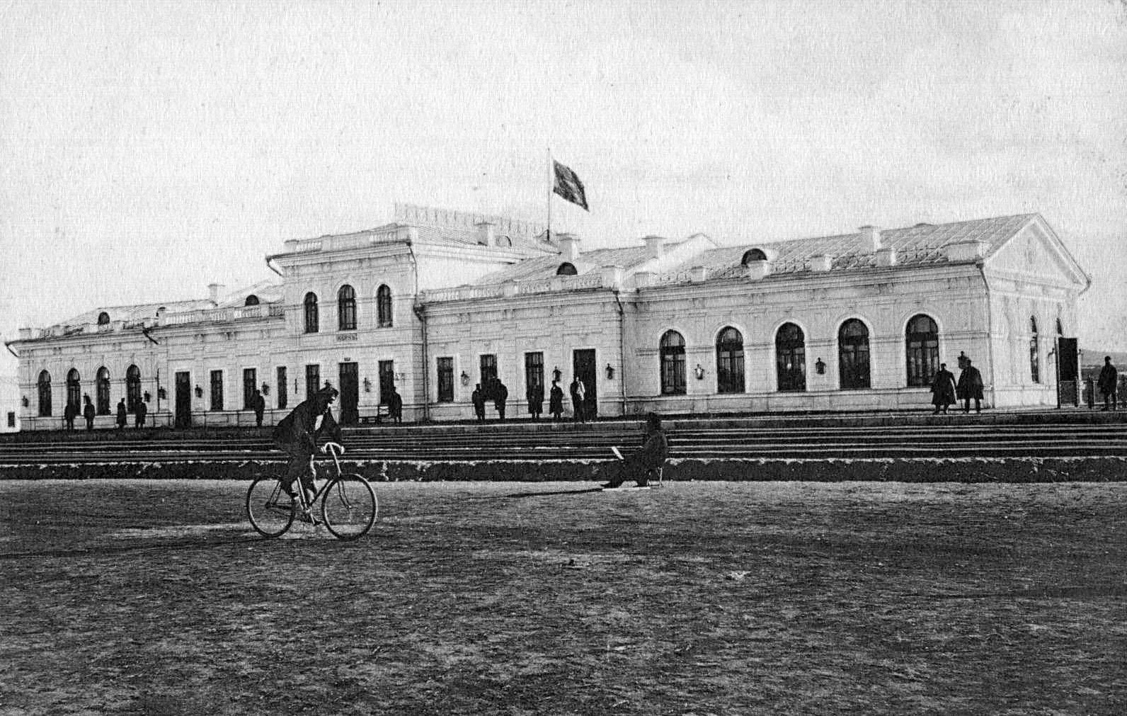 Фото старого города оса 5