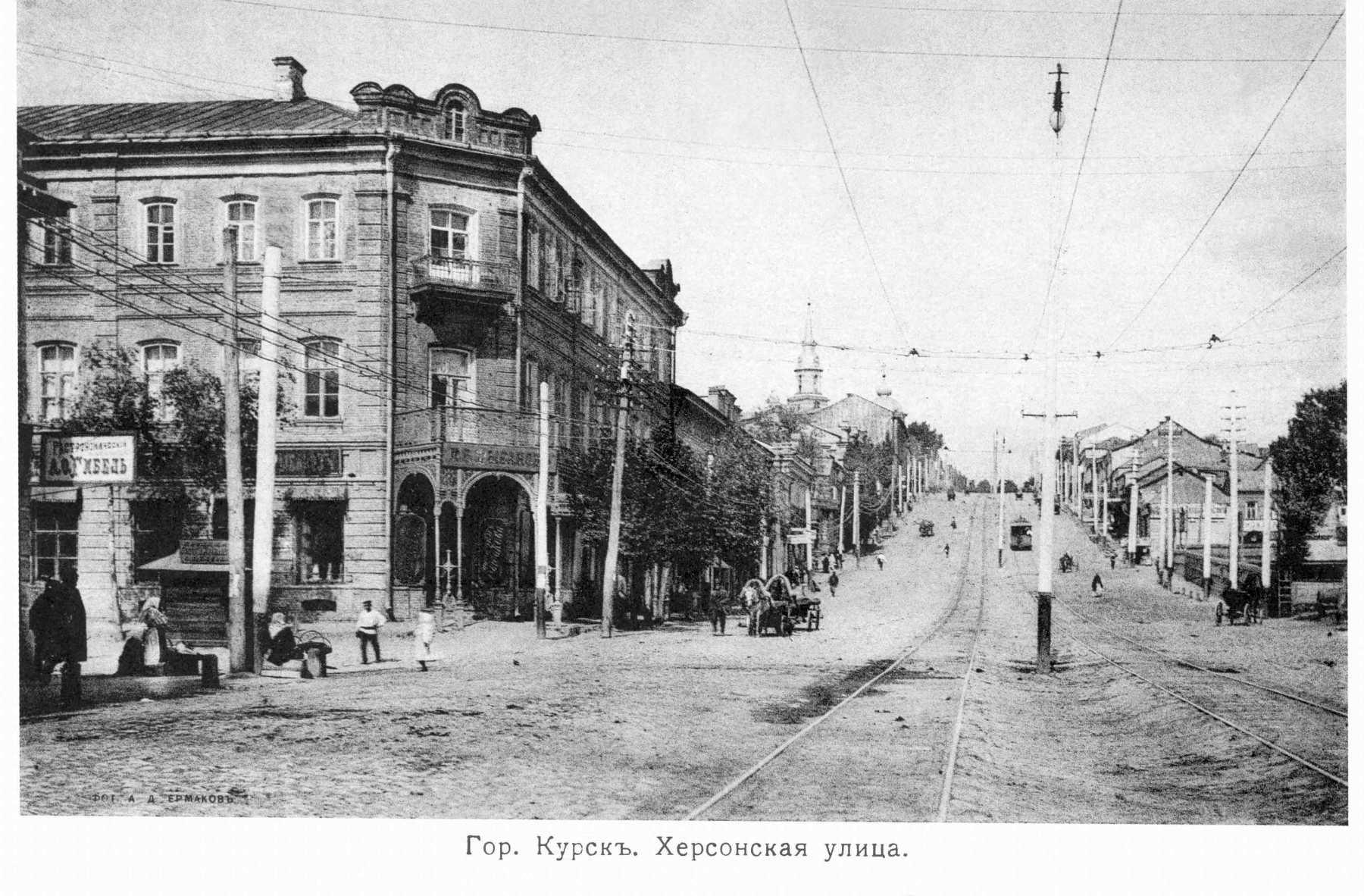 Фото старого курска центральный рынок 1980 годов 3