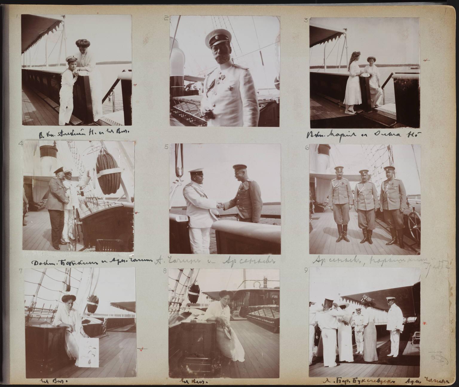 Частные семейные фотоальбомы 7 фотография