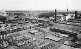 Общий вид Брянского рельсопрокатного завода.