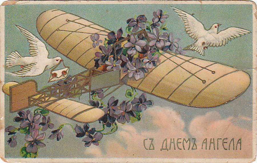 Старинные открытки с нем ангела