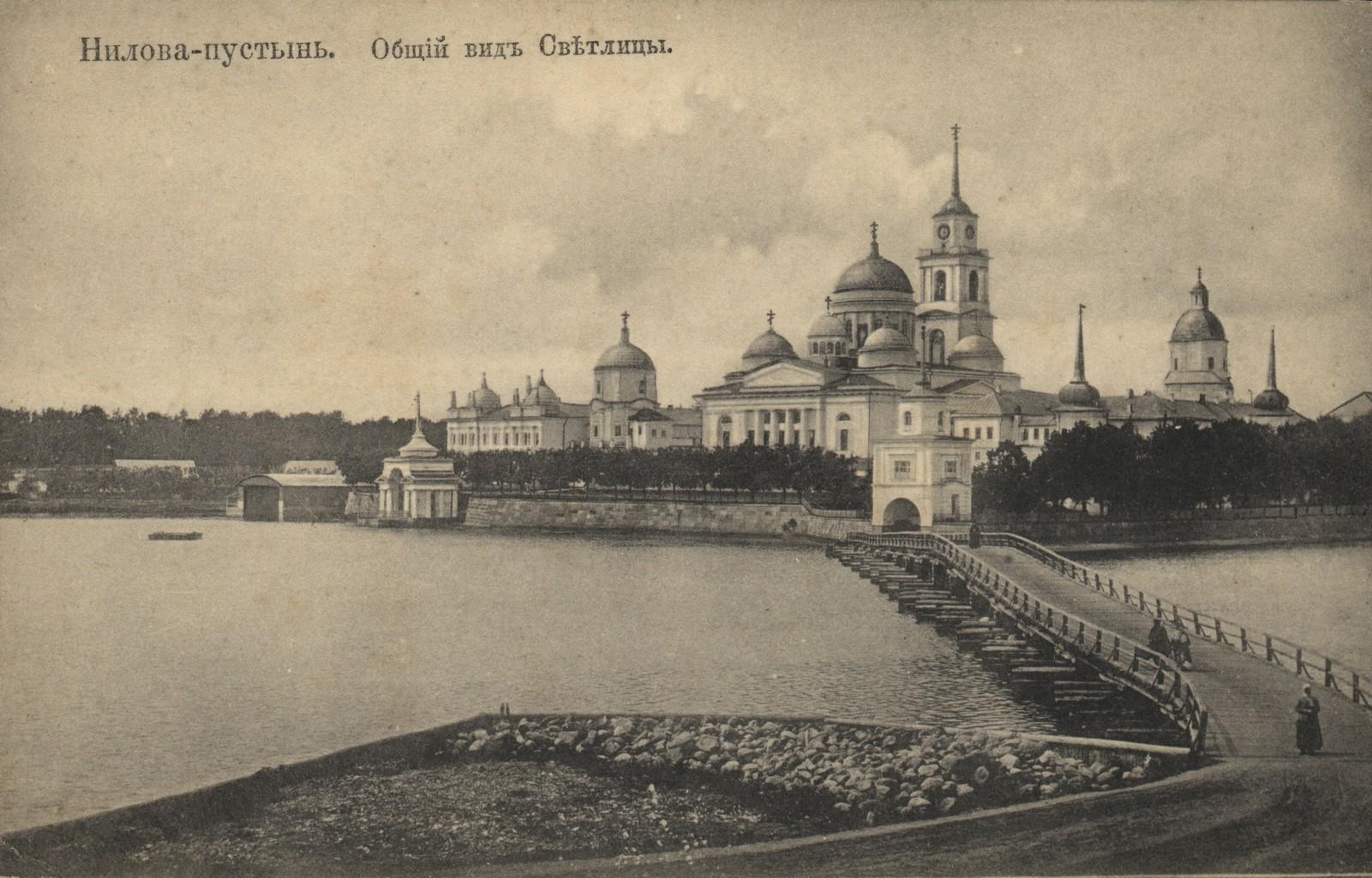 Старые фотографии города остров 23 фотография