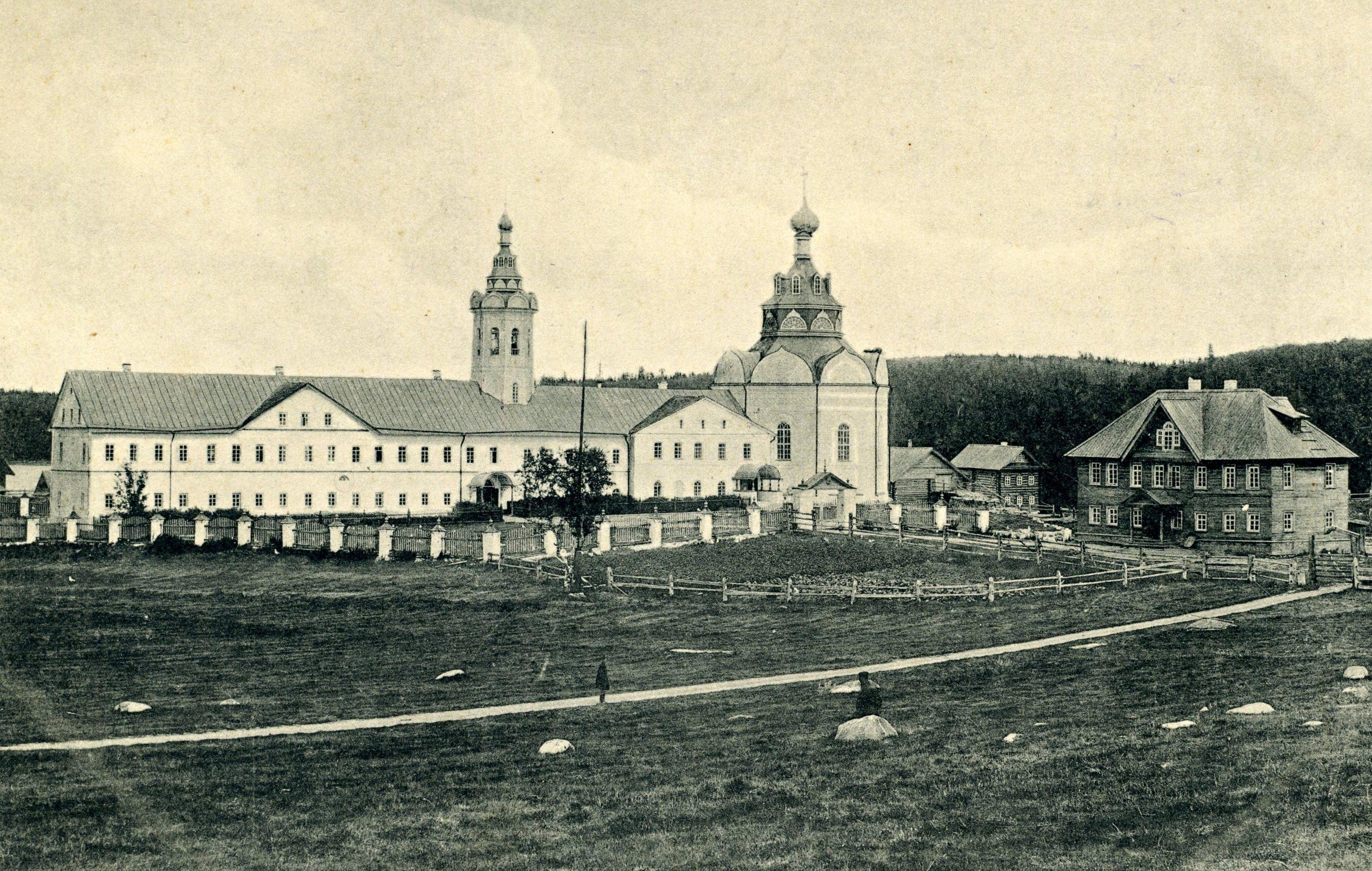 Старые фотографии города остров 22 фотография