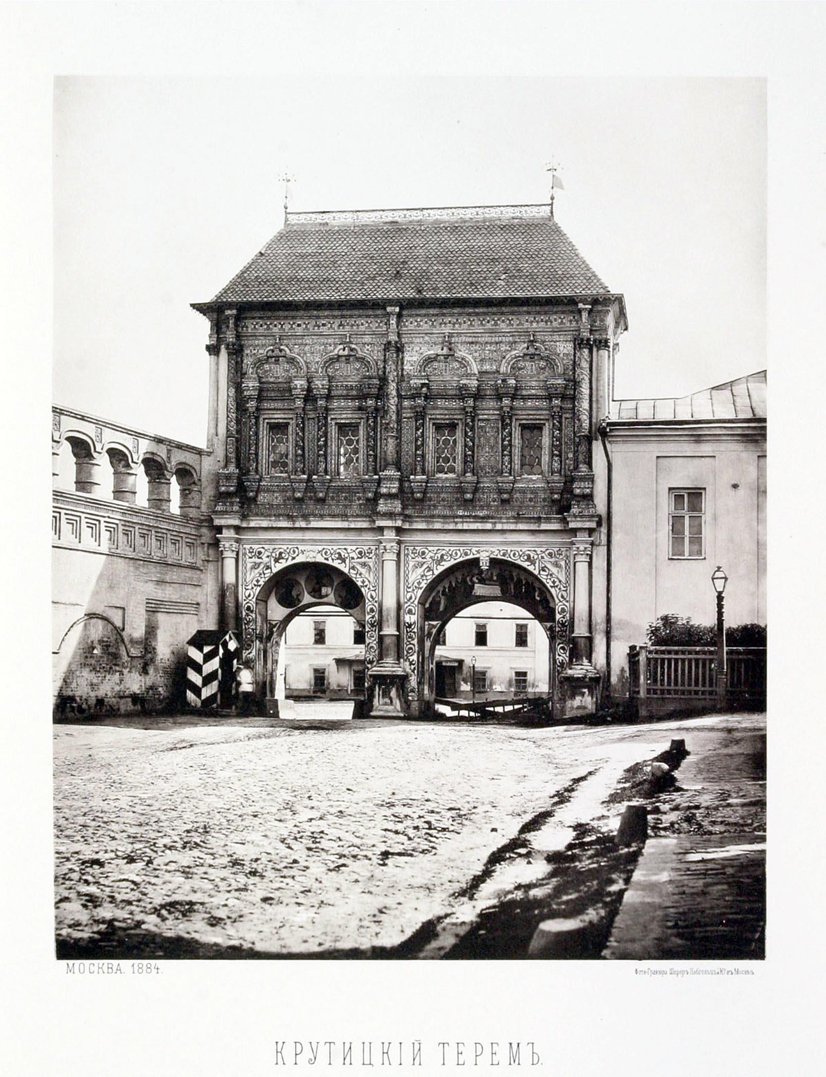 Фото старой москвы 18 век 3