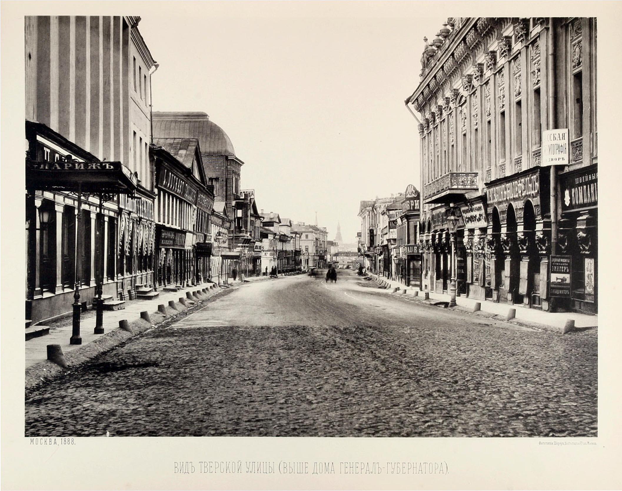 Фото старой твери 1935 50 г г порт 5