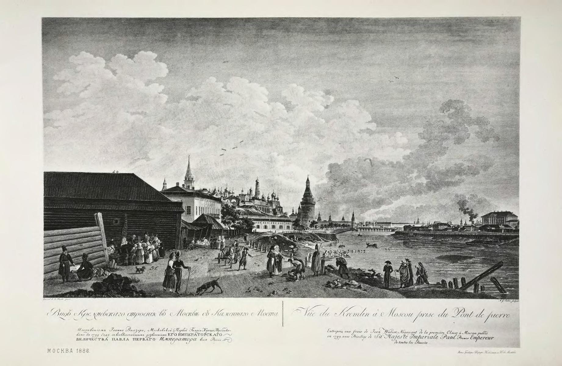 Фото старой москвы 18 век 4