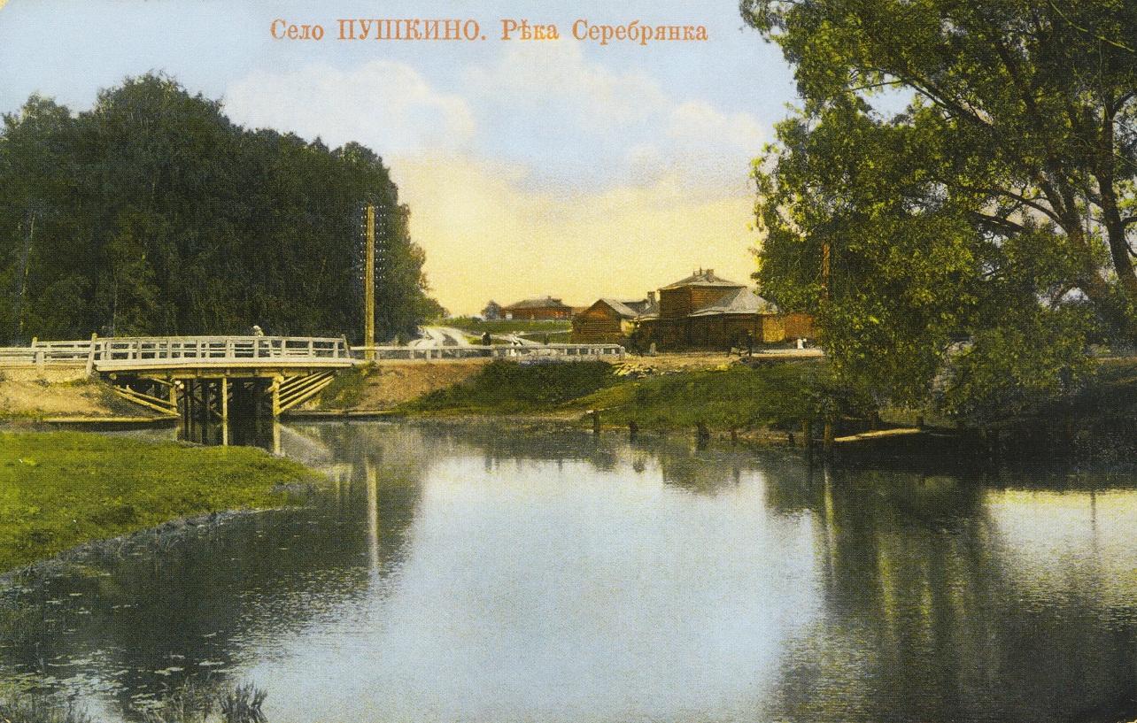 рыбалка на реке серебрянка в пушкино
