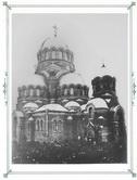 Освящение Нижнего храма Спасо-Преображенского собора