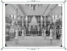 Александро-Невская церковь. Внутренний вид.