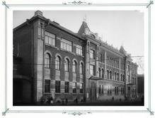 Вид конторы завода Акционерного общества Сормово