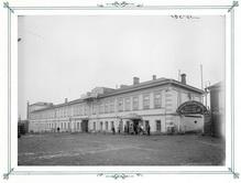 Внешний вид административного здания конторы завода.