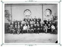 Групповой портрет инженеров акционерного общества 'Сормово'